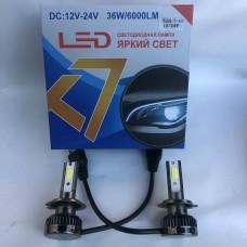 Лампа A6  Н7 радиатор+вентилятор охл,3000К 4800LM Parusauto